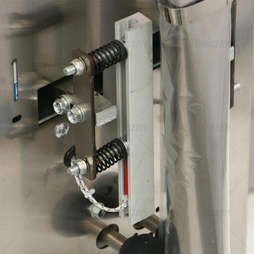 Form Filling Sealing Machine