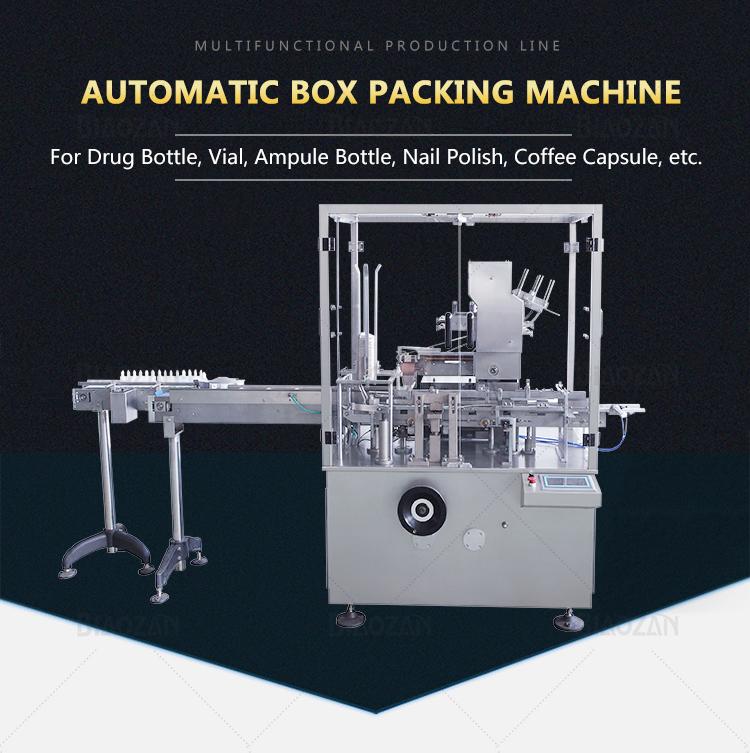 HTZH-80 Box Packing Machine