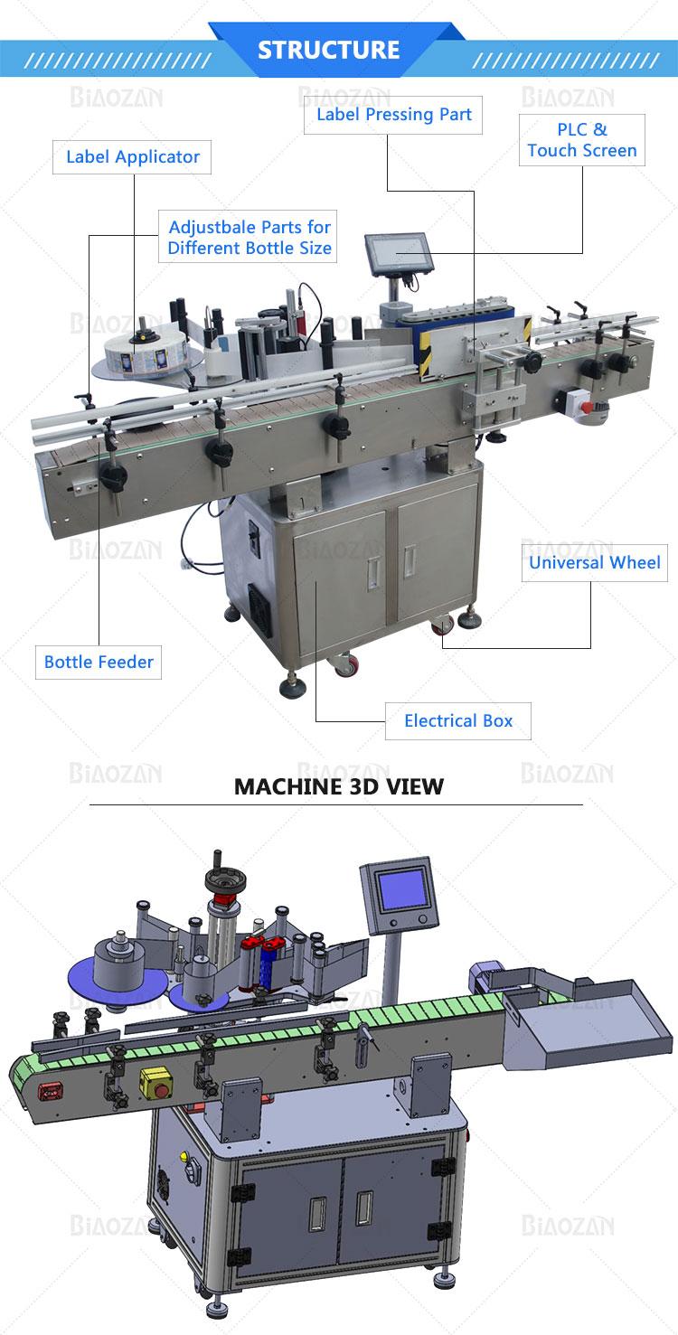 Bottle Labeling Machine